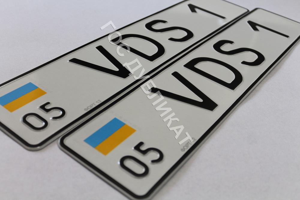 Заказать именные наклейки на одежду в москве - 738
